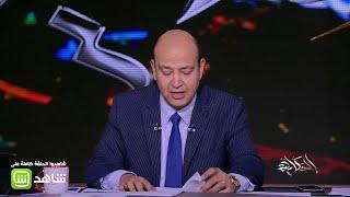 أهم قرارات وزارة التربية و التعليم المصرية