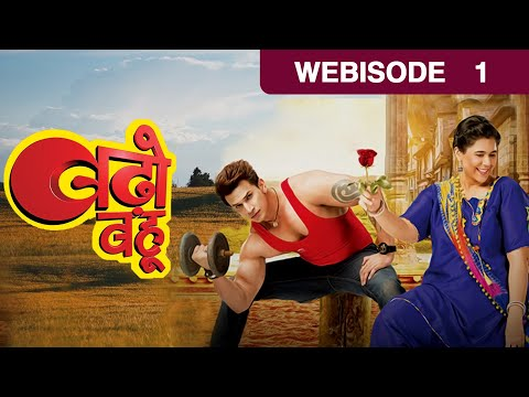 Xxx Mp4 Badho Bahu Hindi Serial Episode 1 September 12 2016 And Tv Show Webisode 3gp Sex