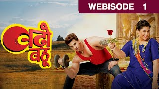 Badho Bahu - Episode 1  - September 12, 2016 - Webisode
