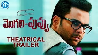 Mogali Puvvu Theatrical Trailer | Sachiin Joshi | Kainaat Arora | Meera Chopra | Ram Gopal Varma