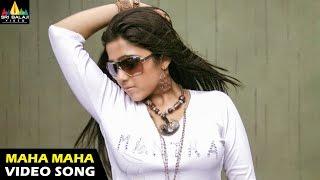 Mantra Songs | Maha Maha Video Song | Charmi, Sivaji | Sri Balaji Video