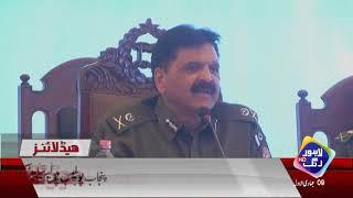 News Headlines | 12:00 AM | 16 JaN 2019 | Lahore Rang