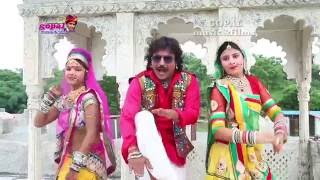 HD Song I Kori Kori Matki s Pani Tapke I| Salasar balaji || Rajasthani Song 2016