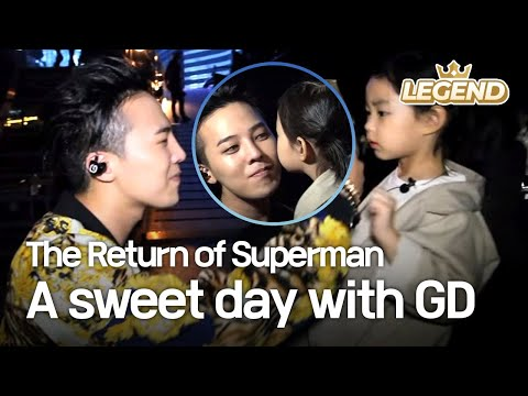 Xxx Mp4 The Return Of Superman A Sweet Day With GD 3gp Sex