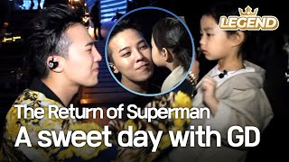The Return of Superman - A sweet day with GD