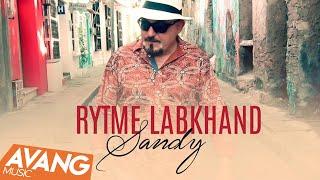 Sandy - Rytme Labkhand OFFICIAL VIDEO l سندی - ریتم لبخند