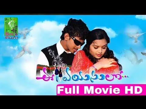 Xxx Mp4 Ee Vayasulo Telugu Full Movie 2017 Yamini Sunny MR Teertha 3gp Sex