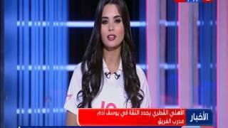 النشرة الرياضية الاخبار العربية  النجم الساحلي يبتعد بصدارة الدوري التونسي بعد تعثر الصفاقسي