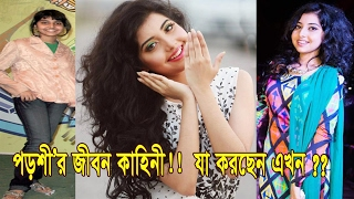 Biography of Porshi!! Life Story of Sabrina Ehsan Porshi!! Latest News of Porshi!!