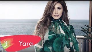 Yara - Mou Mhtajekom Album Promo / يارا - برومو ألبوم مو محتاجكم