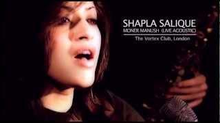SHAPLA SALIQUE - Moner Manush (Live Acoustic 2012)