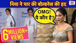 Hina Khan नहीं Nia Sharma बनी सबसे BOLD | Divyanka Tripathi, Arshi Khan | Zee Gold Awards 2018