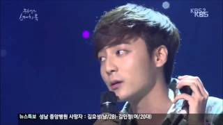 Cover LOST STARS ROY KIM + YUN LUNAFLY