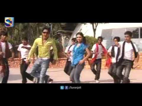 Tuni College A Pore (টুনি কলেজে পড়ে) - Promit | Suranjoli