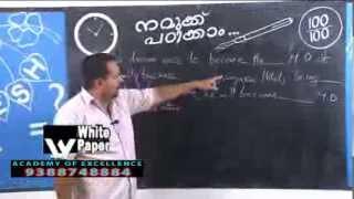 Namukku Padikam - English PSC class