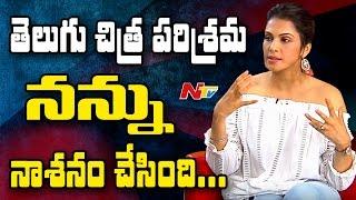 Isha Koppikar about Telugu Film Industry || Keshava Movie Exclusive Interview || NTV