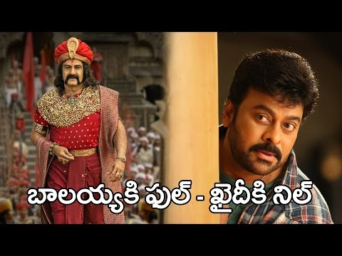 Gautamiputra Satakarni and Khaidi No 150  Records in overseas || TFC