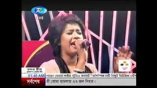 Fatima Tuz Zahra Oyshee Keno Piriti Baraila re Bondhu/ Shah Abdul Karim's Song- Live N