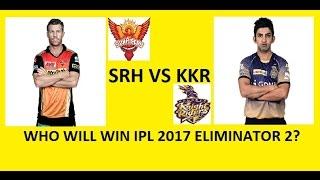 srh vs kkr eliminator ipl 2017 playoffs | Who will win this match?| ipl 2017 eliminator | ipl news