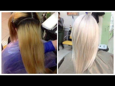 Xxx Mp4 Окрашивание волос из желтого в холодный блонд Hair Coloring Cold Blond 3gp Sex
