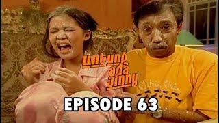 Untung Ada Jinny Episode 63 Ada Apa Dengan Maling