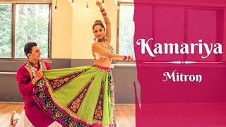 Kamariya | Mitron | Garba Dance | Darshan Raval | LiveToDance with Sonali