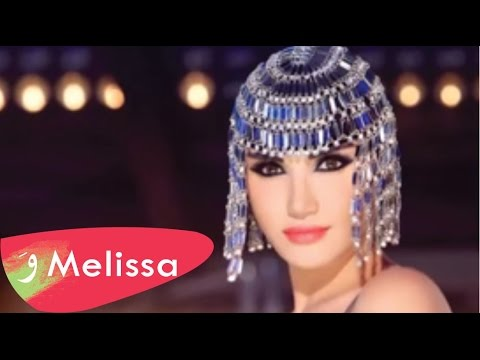 Xxx Mp4 Melissa Albi Ishtaelak ميليسا قلبي اشتقلك 3gp Sex