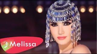 Melissa - Albi Ishtaelak / ميليسا - قلبي اشتقلك