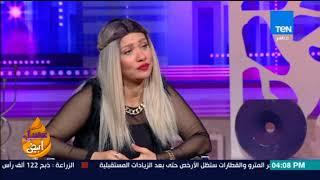 """عسل أبيض دانة أبو زيد: دنيا سمير غانم موهبتها """"مش طبيعيه"""""""