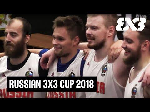 Xxx Mp4 LIVE 🔴 Кубок России 3х3 2018 Russian 3x3 Cup 2018 Pt 1 3gp Sex