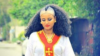 Misgena Goytom - Newenesela   ንወነሰላ - New Ethiopian Tigrigna Music 2018 (Official Video)