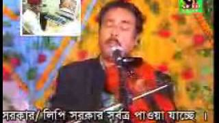 new pala gaan pagol monir   and lipi sorkar  স্বা  স্রী পাঠ১