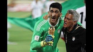 Alireza BEIRANVAND | Iran | Perspolis FC (Fenerbahçe ?) | Saves | 2017 | 720p(HD)