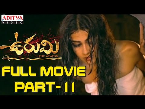 Xxx Mp4 Urumi Telugu Movie Part 11 15 Prithvi Raj Aarya Prabhu Deva Genelia Nithya Menon 3gp Sex