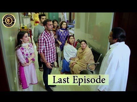 Zindaan Last Episode - 27 - 1st August 2017-  Top Pakistani Drama