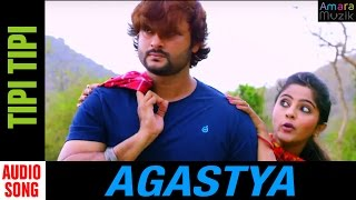 Agastya Odia Movie || Tipi Tipi Audio Song | Anubhav Mohanty, Jhilik Bhattacharjee