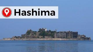 HASHIMA 端島 / GUNKANJIMA 軍艦島 ILE ABANDONNEE NAGASAKI - FAIT AU JAPON