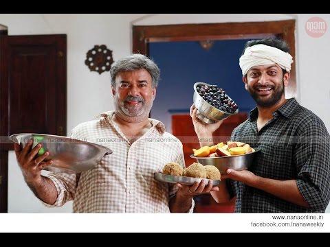 Bhoomiyilullapol veno vashi/Paavada movie song video