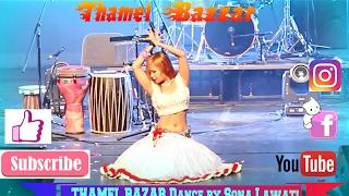THAMEL BAZAR LOOT-2 Dance by Sona Lawati & Deepak Gazmer