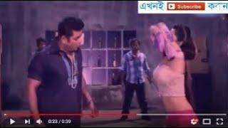 পরিমনি কিভাবে তার দুধ খুলে দেখালো, না দেখলে মিস। Bangla hot porimoni sexy song