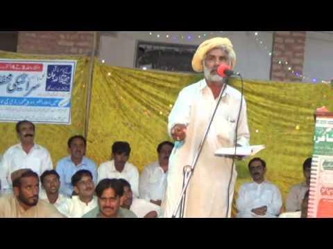 New Saraiki Mushaira 2016 Janjo Sharif Poet Bashir Hussain Ghamkhar