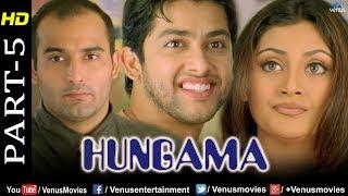 Hungama - Part 5 | Akshaye Khanna, Aftab Shivdasani & Rimi Sen | Hindi Movies | Best Comedy Scenes