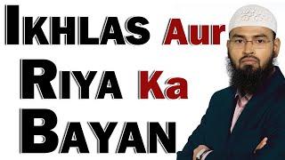 Ikhlas Aur Riya Ka Bayan By Adv. Faiz Syed