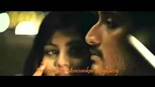 Jane Daka hobe by অনুপম রয়