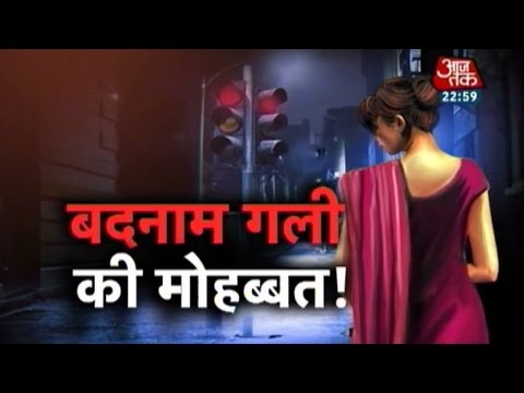 Vardaat - Vardaat: Love, sex, murder in Delhi's redlight area (FULL)