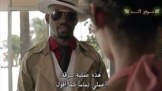 فيلم البنك 🏦 عصابات وسرقة بنوك 💰  BANK robbery movie