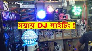 Wholesale DJ LIGHTING Market In Bd   Par Can Lights/Laser Light in Cheap Price In Bd   Dhaka