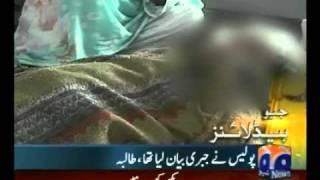 Geo News Headline 4 october 2011