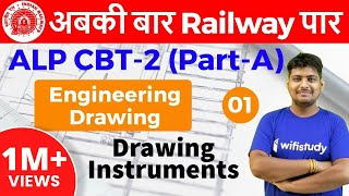 7:00 AM - RRB ALP CBT-2 2018 | Engineering Drawing by Ramveer Sir | Drawing   Instruments