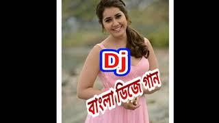 Bangla dj gan new 2017